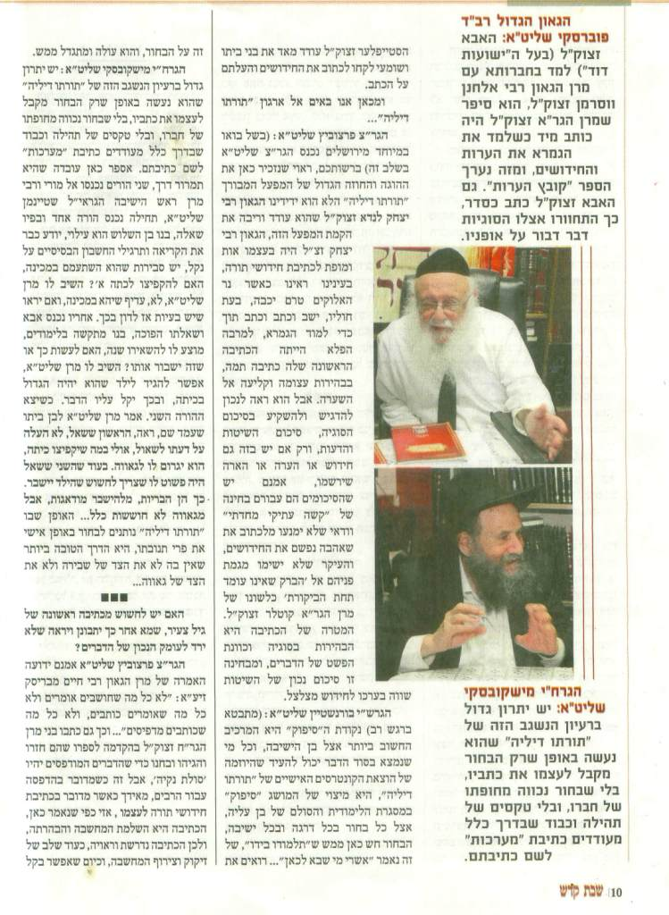 Blog Torah Diley_Page_4