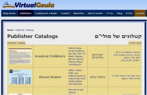 Publishers Catalogs