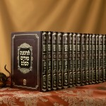 Tur Hasholem Shirat Devorah