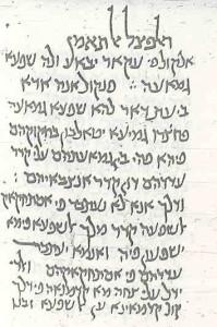 Judaeo-Arabic