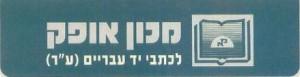 ofeq_logo